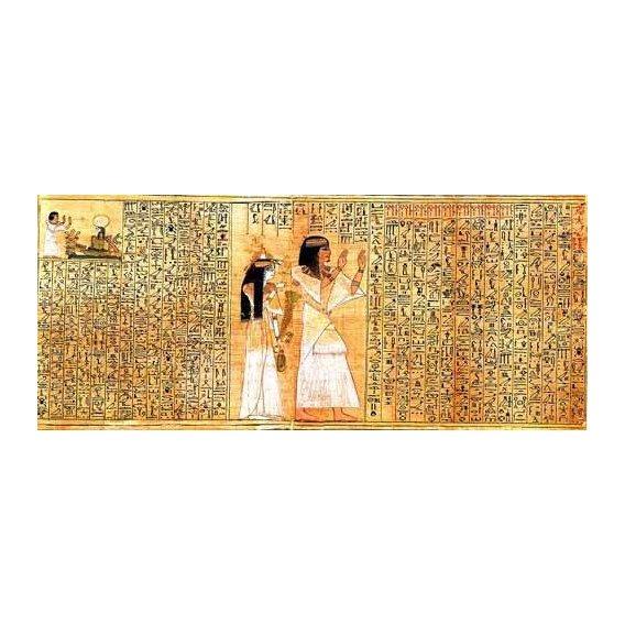 cuadros etnicos y oriente - Cuadro -Libro de los muertos (de Ani): Osiris-