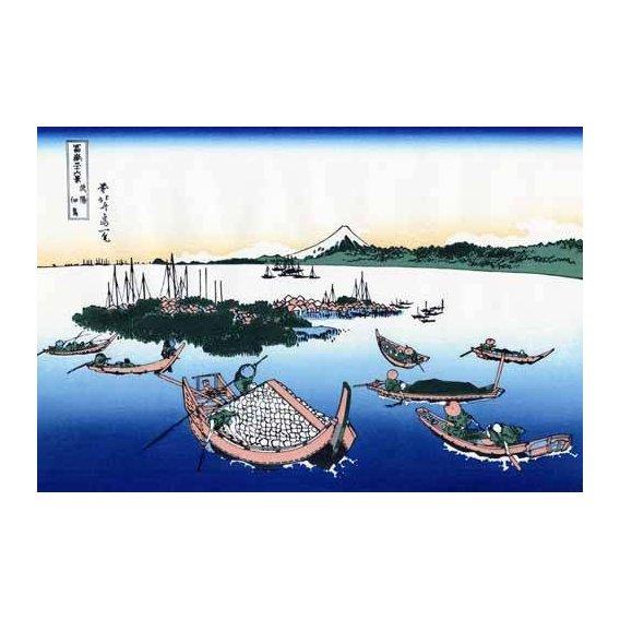 cuadros etnicos y oriente - Cuadro -Tsukada Island in the Musashi province-