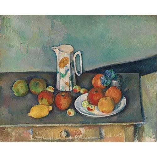Cuadro -Bodegon con frutas y jarra-