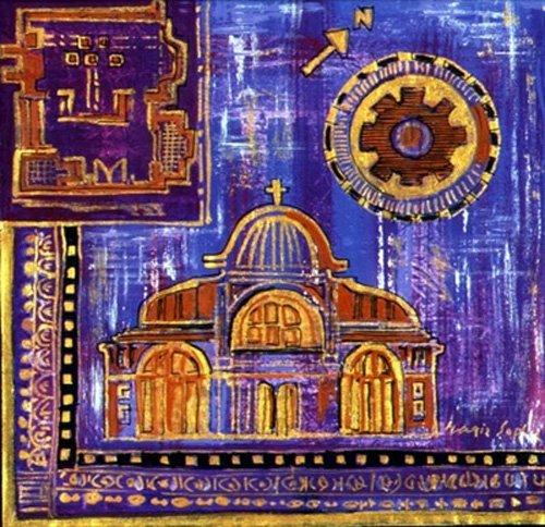 cuadros-etnicos-y-oriente - Cuadro -Architecture 'Insert'- - Manek, Sabira