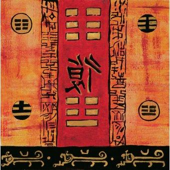 cuadros etnicos y oriente - Cuadro -I-Ching 2, 1999- - Manek, Sabira