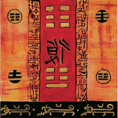Cuadro -I-Ching 2, 1999-