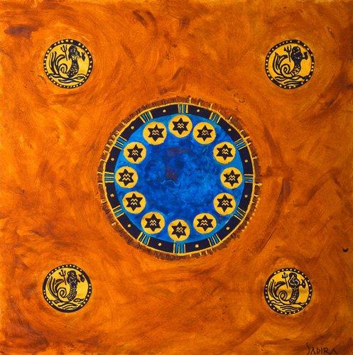 cuadros-etnicos-y-oriente - Cuadro -Neptune, 2008- - Manek, Sabira