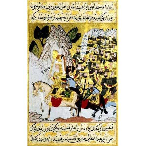 cuadros etnicos y oriente - Cuadro -Miniatura de la copia original del Siyer-i-Nabi/1594-95-