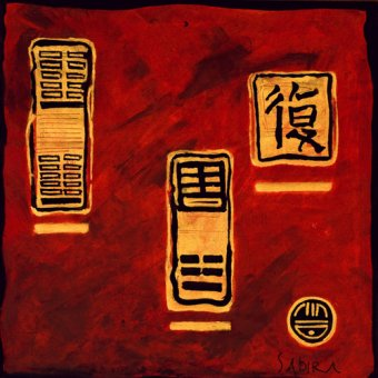 cuadros etnicos y oriente - Cuadro -I Ching 5, 2008- - Manek, Sabira