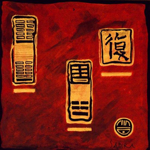 Cuadro -I Ching 5, 2008-