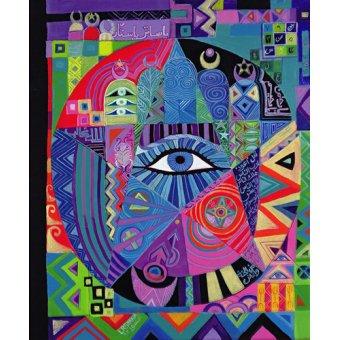 cuadros etnicos y oriente - Cuadro -Eye of Destiny, 1992- - Shawa, Laila