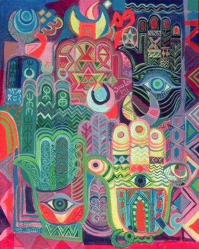 cuadros-etnicos-y-oriente - Cuadro -Hands as Amulets II, 1992- - Shawa, Laila