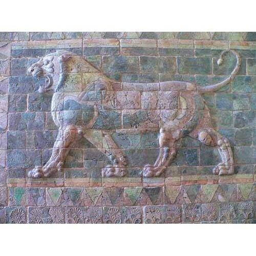 Cuadro -Friso de un león del palacio de Darius I-